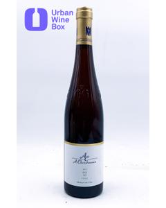 "Riesling Trocken GG ""Königsbacher IDIG"" 2017 750 ml (Standard)"