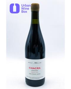 "Pinot Noir ""Treinta Y Dos"" 2018 750 ml (Standard)"