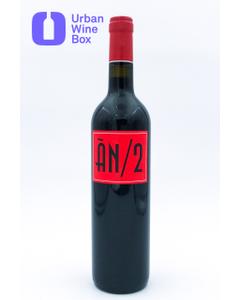 AN/2 2016 750 ml (Standard)