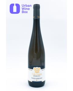 "Riesling Trocken GG ""Maximin Herrenberg"" 2018 750 ml (Standard)"