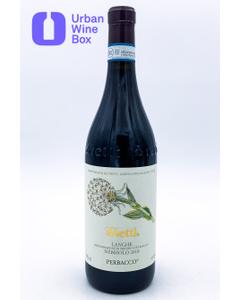 """Nebbiolo """"Perbacco"""" 2018 750 ml (Standard)"""