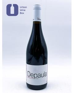 "Monastell ""Depaula - Ponce"" 2017 750 ml (Standard)"