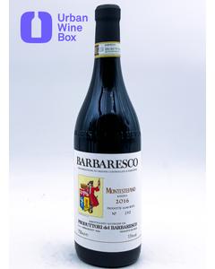 "Barbaresco Riserva ""Montestefano"" 2016 750 ml (Standard)"