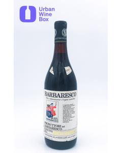 "Barbaresco Riserva ""Montestefano"" 1971 750 ml (Standard)"