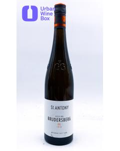 """Riesling GG """"Brudersberg"""" 2018 750 ml (Standard)"""