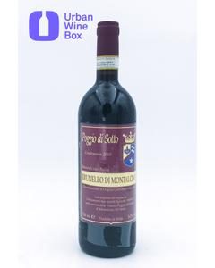 Brunello di Montalcino 2010 750 ml (Standard)