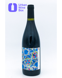 Grange Bara Rouge 2017 750 ml (Standard)