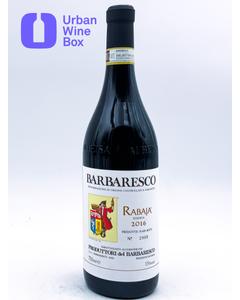 "Barbaresco Riserva ""Rabaja"" 2016 750 ml (Standard)"