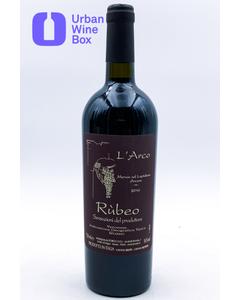 "Veronese Rosso ""Rùbeo"" 2016 750 ml (Standard)"
