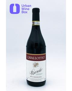 """Barolo """"Bricco Boschis"""" 2016 750 ml (Standard)"""