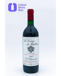 La Dame de Montrose 1989 750 ml (Standard)