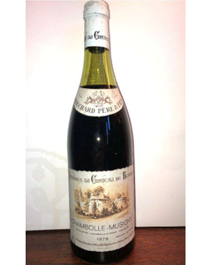 "Savigny-les-Beaune 1er Cru ""Les Narbantons"" 1979 750 ml (Standard)"