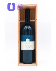 """Maremma Toscana """"Saffredi"""" 2012 1500 ml (Magnum)"""