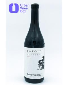 """Barolo """"Cerretta"""" 2007 750 ml (Standard)"""