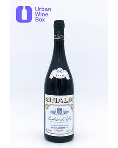 Barbera d'Alba 2018 750 ml (Standard)
