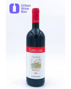 "Barolo ""Otin Fiorin - Pié Rupestris"" 2012 750 ml (Standard)"