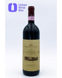 "Barbaresco ""Rabaja"" 2008 750 ml (Standard)"