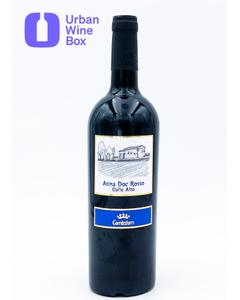 """Atina Rosso """"Colle Alto"""" 2017 750 ml (Standard)"""