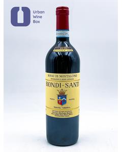 """Rosso di Montalcino """"Tenuta Greppo"""" 2010 750 ml (Standard)"""