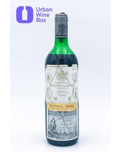Rioja 1983 750 ml (Standard)