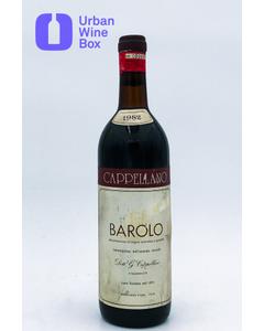 Barolo 1982 750 ml (Standard)