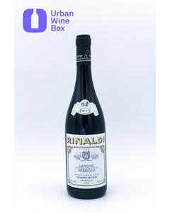 Langhe Nebbiolo 2015 750 ml (Standard)