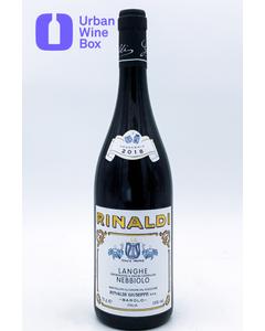 Langhe Nebbiolo 2018 750 ml (Standard)