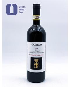 """Barolo """"del Comune di La Morra"""" 2016 750 ml (Standard)"""