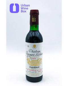 Prieure-Lichine 1975 375 ml (Half)