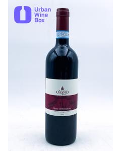Rosso di Montalcino 2015 750 ml (Standard)