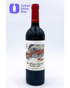 """Rioja Gran Reserva Especial """"Castillo Ygay"""" 2009 750 ml (Standard)"""