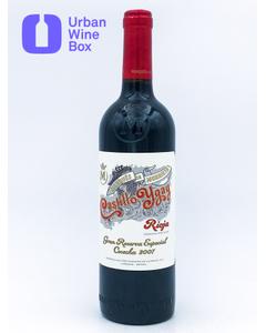 "2007 Rioja Gran Reserva Especial ""Castillo Ygay"" Marqués de Murrieta"