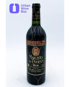Rioja Gran Reserva 1994 750 ml (Standard)
