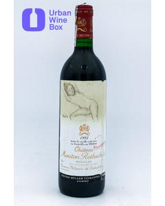 1993 Mouton Rothschild Chateau Mouton Rothschild