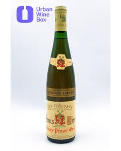 "Tokay Pinot Gris ""Vendages Tardives"" 1996 750 ml (Standard)"
