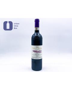 "Barolo ""Bussia"" 2016 750 ml (Standard)"