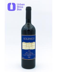 "2006 Rosso Toscano ""Solengo"" Argiano"