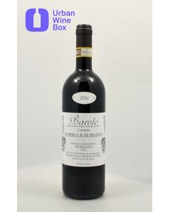 "Barolo ""Cannubi"" 2014 750 ml (Standard)"
