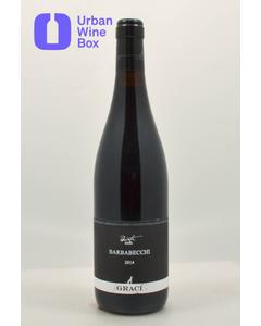 "Barbabecchi ""Quota 1000"" 2014 750 ml (Standard)"