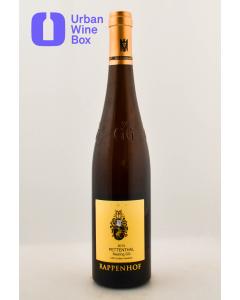 """Riesling Trocken GG """"Pettenthal"""" 2015 750 ml (Standard)"""