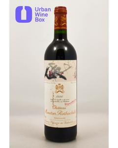 Mouton Rothschild 1996 750 ml (Standard)