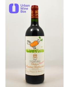 Mouton Rothschild 1999 750 ml (Standard)