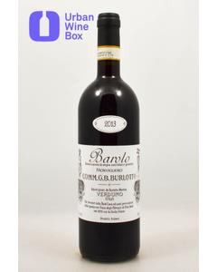 """Barolo """"Monvigliero"""" 2013 750 ml (Standard)"""